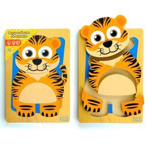 r5-tigre